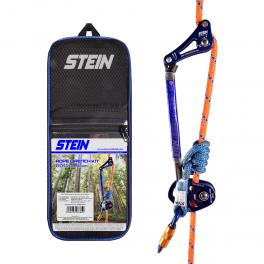 Stein Rope Wrench EN353 Compliant Kit
