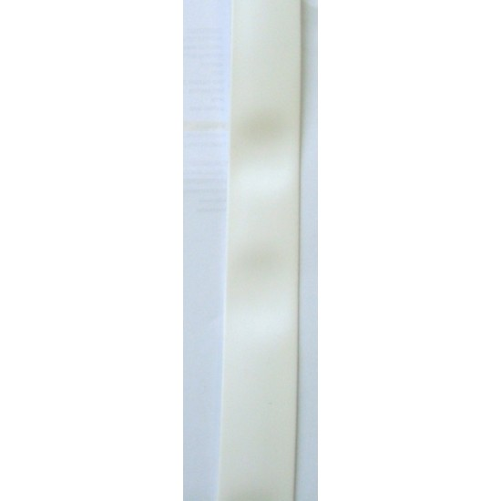 Shrink Tube Unlined White 19/10mm - 1.0m